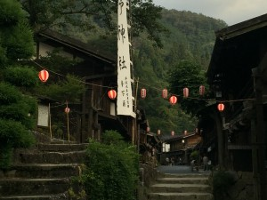 The Nakasendo Trail - Tsumagojuku at Dusk
