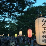 Summer in Japan – Obon, Bon Odori, Mountain Day