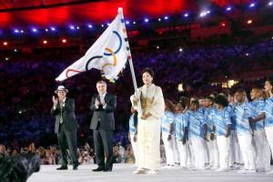 Rio Games closing shot as Japan prepares for the Tokyo 2020 Olympics
