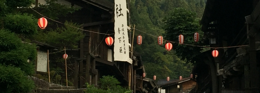 On the Nakasendo Trail in the Japan Alps