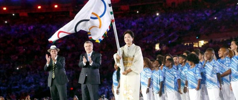 Tokyo 2020 Olympics – Update Summer 2016