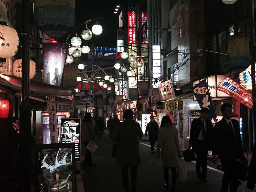 Shimbashi, Japan tours