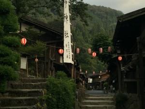 The Nakasendo Trail - Tsumagojuku at Dusk