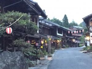 The Nakasendo Trail Tsumagojuku Town