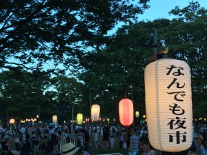 Local Bon Odori Festival, Kanazawa during Obon