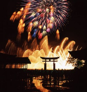 Miyajima Hanabi (Japanese Fireworks) Festival