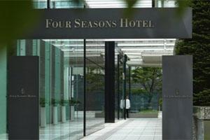Four Seasons Hotel Maranouchi (Tokyo)